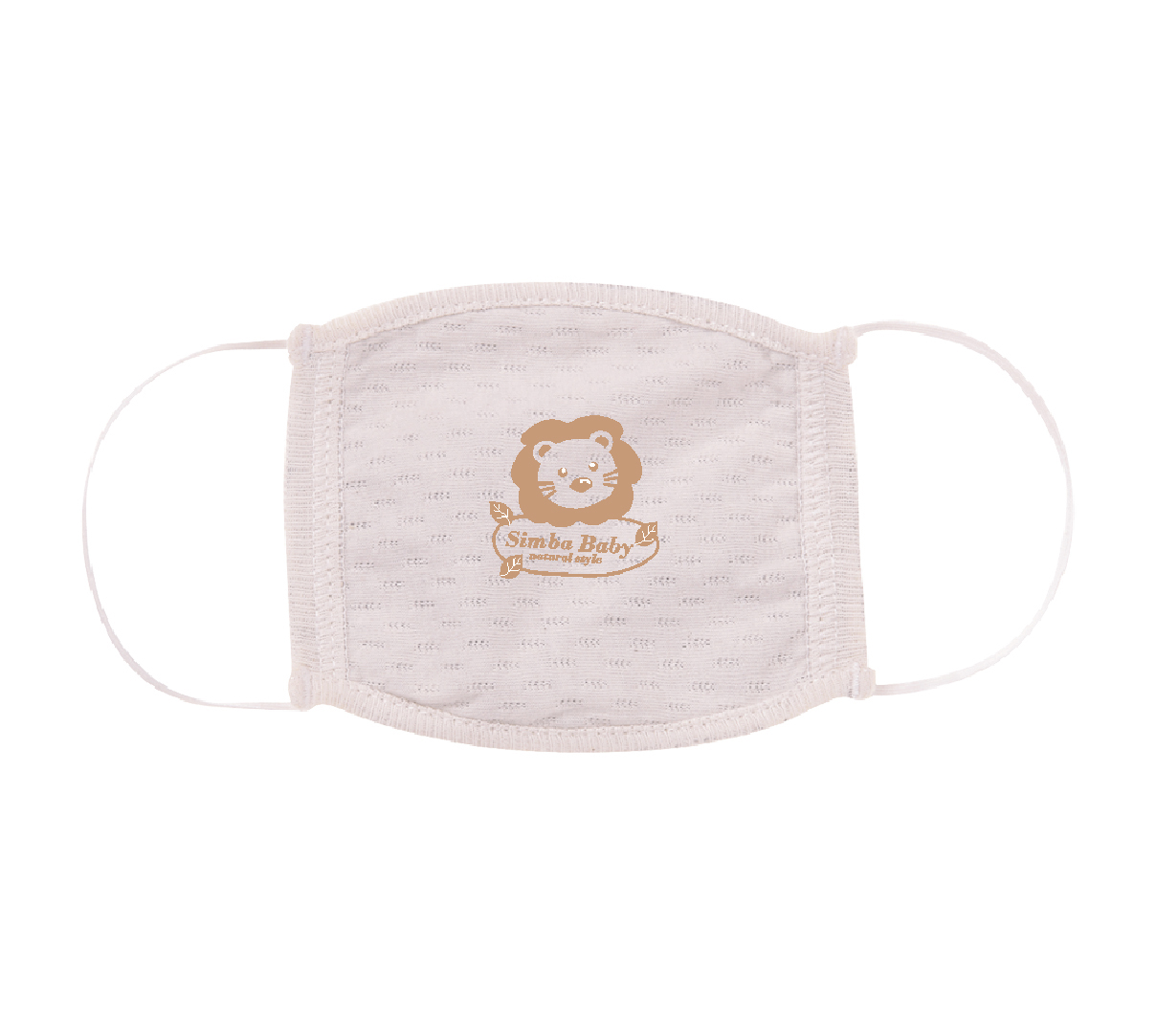 Simba Organic Cotton Baby Mask with Bamboo Charcoal Fiber Lining ( 1 -2 years old )