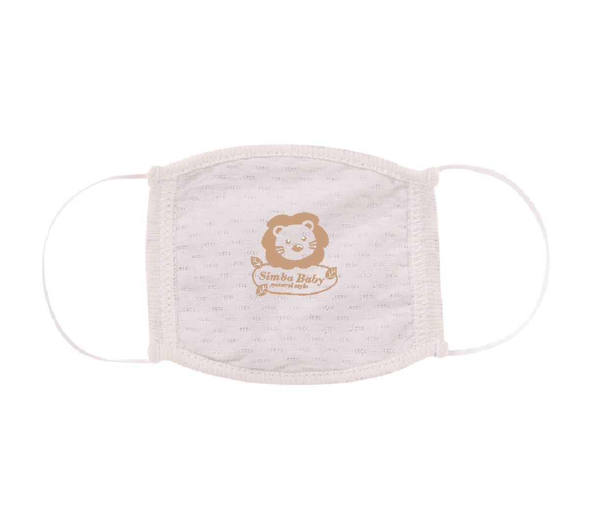 Simba Organic Cotton Baby Mask with Bamboo Charcoal Fiber Lining (2 -4 years old )