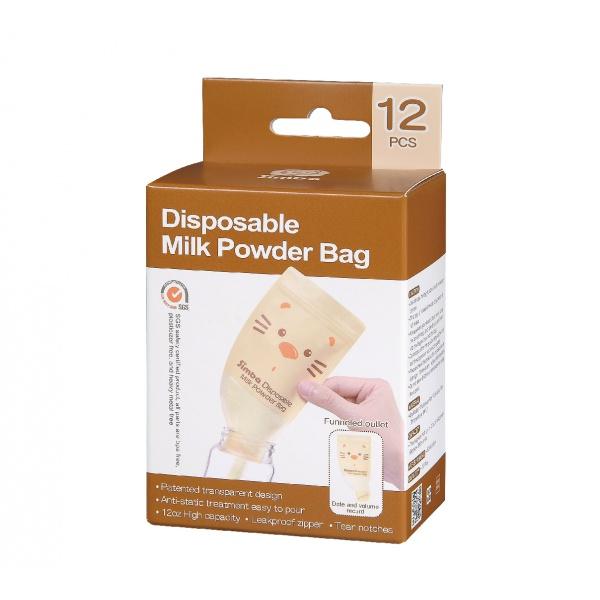 Simba Disposable Formula/Milk Powder Bag (12 oz, 12 bags)