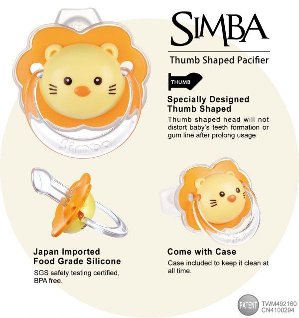Simba Thumb Shaped Cutie Pacifier (Simba 6 mth +)